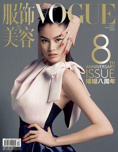 Vogue China September 2013 Anniversary Issue #Dior