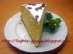 Then there was plenty of food. Greek Sweets, Greek Desserts, Greek Recipes, Baby Cooking, Greek Cooking, How To Make Cake, Cake Recipes, Food And Drink, Cooking Recipes
