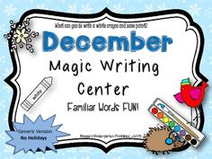 """This fun set of activities features December facts that are non-holiday related such as:Bears look for homes to hibernate in.Birds look for seed to eat.December has 31 days.Winter begins on December 21.Squirrels hide acorns.All activities are for tracing with white crayon, then using either water color paint or markers to get the magic """"color resist"""" effect."""