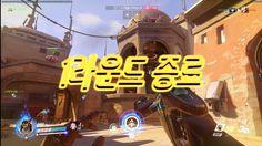 [소년시노비] 오버워치 경쟁전 2017.02.12 Part 3
