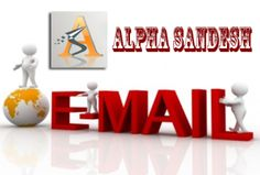Tips To Market A Business Through #Email #Marketing See more here-->>https://goo.gl/XB3ejg #EmailmarketingSolution