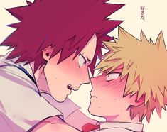 Bakugo and Kirishima