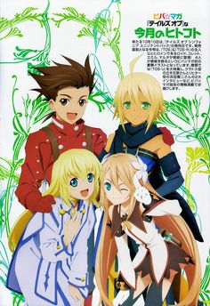Lloyd, Colette, Marta, and Emil