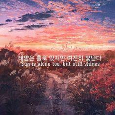 Korean Words Learning, Korean Language Learning, K Quotes, Drama Quotes, Korea Quotes, Korean English, Learn Hangul, Korean Phrases, Korean Lessons