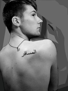 Most Popular Arabic Tattoo Designs And Meanings - Buy lehenga choli online Arabic Tattoo Design, Arabic Tattoo Quotes, Arabic Mehndi Designs, Music Tattoo Designs, Tattoo Designs And Meanings, Tattoo Designs Men, Maori Designs, Photomontage, Tattoo Studio