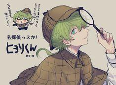 Rantaro Amami, Japanese Video Games, Rpg Horror Games, Art Folder, I Hate My Life, Danganronpa V3, Cute Anime Boy, Game Art, Detective