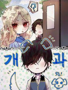 Anime Chibi, Manga Anime, Anime Art, Manga Couple, Anime Couples Manga, Japanese Novels, Manga Love, Anime Angel, Manhwa Manga