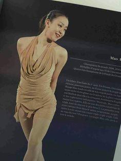 Figure Skating, One Shoulder, Formal Dresses, Elegant, Smile, Fashion, Dresses For Formal, Classy, Moda