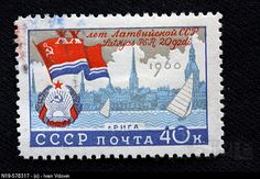 20 years of Soviet Latvia, postage stamp, USSR, 1960