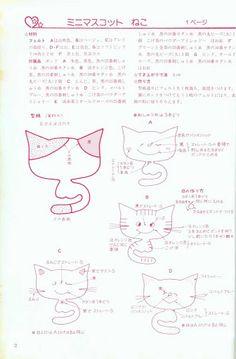 [日]绒布手工 FEUTRINE FELT CRAFT JAP - Sandra - Álbuns da web do Picasa