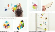 Ichiro geometric fridge magnets