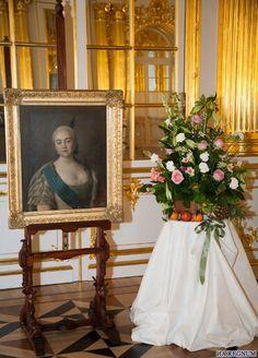 Romanov 400th Anniversary Commemoration Project