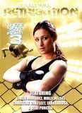 Female MMA Retribution [DVD]