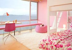 This would be pretty cool for a teenage girls room!