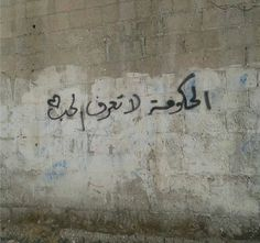 Translation: Government doesn't know love.