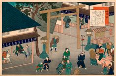 At Yokkaichi, the station along the Tokaido, Yaji and Kita take their ease in a teahouse while street performers carry on. Japan Painting, A Comics, Artist, Prints, Poster, Illustrations, Street, Parking Lot, Voyage
