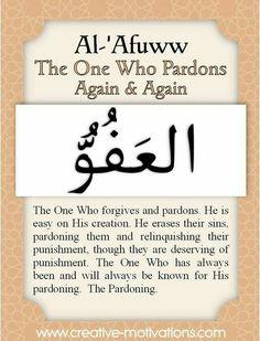 Countdown to Ramadhan: Learning the 99 Names of Allah Allah In Arabic, Allah Islam, Islam Muslim, Islam Quran, Quran Verses, Quran Quotes, Islamic Quotes, Asma Allah, Alhamdulillah