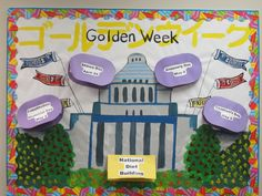 Bulletin Board: Golden Week, a holiday in Japan that has four federal holidays in one week.