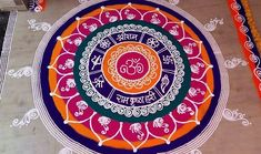 Rangoli Designs 2018 Rangoli Designs Latest, Rangoli Designs Diwali, Rangoli Designs With Dots, Diwali Rangoli, Beautiful Rangoli Designs, Kolam Designs, Simple Rangoli, Sanskar Bharti Rangoli Designs, Decorating Your Home