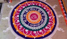 Rangoli Designs 2018 Easy Rangoli Designs Diwali, Rangoli Designs Latest, Rangoli Designs With Dots, Diwali Rangoli, Beautiful Rangoli Designs, Kolam Designs, Simple Rangoli, Ganpati Decoration Design, Sanskar Bharti Rangoli Designs