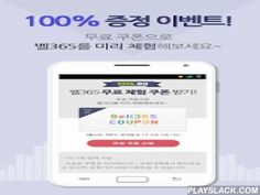 Bell365  Android App - playslack.com ,  1000 Bell 365 million people are admitted to begin anew in Season 2.① Free ringtones, MP3 music, free text notes to all customers!② free coupon gift coupons!