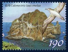 (Nature of Dokdo - Calonectris laucomelas) Portal System, Postage Stamps, Moose Art, Korea, Poster, Birds, Gallery, Nature, Image