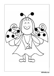 Imagini pentru papirsárkány kifestő Homemade Baby Toys, Cars Coloring Pages, Tag Image, Puppets, Origami, Baby Kids, Mandala, Applique, Cross Stitch