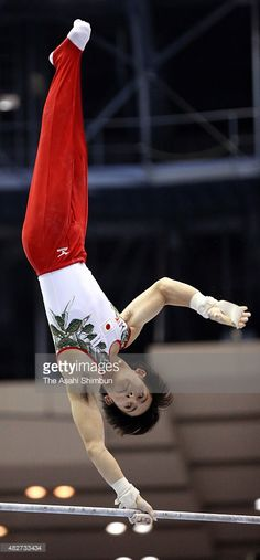 Ryohei Kato of Japan cometes in the horizontal bar in the Men's All Around during day two of the 6th Asian Artistic Gymnastics Championships at Hiroshima Prefecture Gymnasium on August 1, 2015 in Hiroshima, Japan.