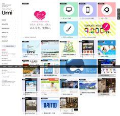 滋賀のDrupalホームページ制作会社 Studio Umi+ (スタジオ・ウミ)