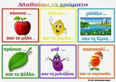 Το νέο νηπιαγωγείο που ονειρεύομαι : Μαθαίνω τα χρώματα στο νηπιαγωγείο Preschool Education, Kindergarten Classroom, Math 4 Kids, Learn Greek, Greek Language, Teaching Colors, Alphabet Coloring, Color Shapes, First Day Of School