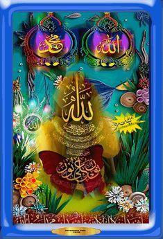 Allah Wallpaper, Islamic Wallpaper, Arabic Calligraphy Art, Arabic Art, Islamic Images, Islamic Pictures, Islamic Art Pattern, Pattern Art, Religious Photos