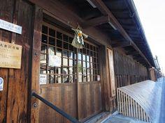 度々行きたい旅。: 京都観光:「月桂冠大倉記念館」〜京都伏見は、歴史・酒・水の街