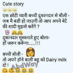 100+ Funny Jokes. Santa Banta Jokes. Hindi Chutkule, Hindi Jokes, Whtatsapp Jokes - BaBa Ki NagRi Funny Chutkule, New Funny Jokes, Very Funny, Funny Pics, Funny Pictures, Hindi Chutkule, Funny Jokes In Hindi, Crazy Girl Quotes, Crazy Girls