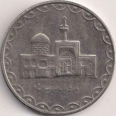 Motivseite: Münze-Asien-Iran-ریال-١٠٠-۱۳۷۱-۱۳۸۲