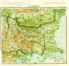 Kingdom of Bulgaria