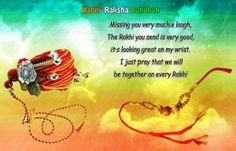Raksha Bandhan Quotes: Here we have collection of quotations for Raksha Bandhan sister for defining the bond between brothers and sisters. Read this famous quotes.
