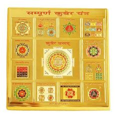 This Vastu Kuber Yantra is most powerful & definitely a must have if you want to attract huge amount of wealth, money & become rich. Hindu Rituals, Hindu Mantras, Feng Shui Wealth Corner, Hanuman Hd Wallpaper, All Mantra, Shri Yantra, Money Magic, Indian Philosophy, Sanskrit Mantra
