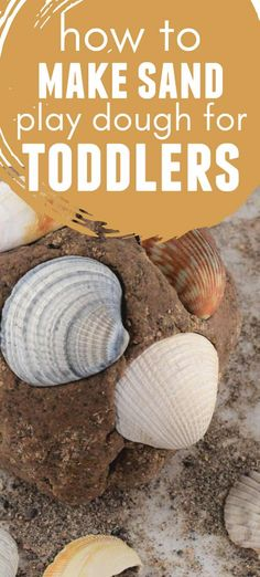 How To Make Sand Play Dough For Toddlers Fun Activities To Do, Sensory Activities, Sand Play Dough, How To Make Sand, What Is Miss, Homemade Playdough, Gel Food Coloring, Toddler Books, Gross Motor Skills