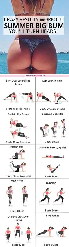 #womensworkout #workout #femalefitness Repin and share if this workout gave you a crazy big bum! Click the pin for the full workout.