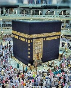 The Prophet Said - Righteousness is good character & Sin is whatever bothers you and you do not want people to know. #Ramadan2017 #Hajj #Umrah #ProphetMuhammad Visit - https://www.mzahidtravel.com/ramadan/UK/ramadan-packages.html