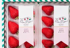 Food Packaging, Brand Packaging, Packaging Design, Strawberry Varieties, Strawberry Box, Fruit Gifts, Food Decoration, Design Reference, Fresh Fruit