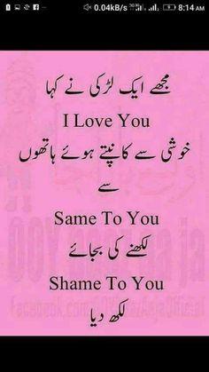 Just a joke serious ni lena. Funny Qoutes, Keep Smiling, Funny Bunnies, Deep Words, Urdu Poetry, Good Times, I Love You, Haha, Jokes