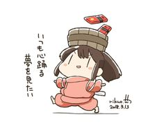 Snoopy, Animation, Comics, Disney, Fictional Characters, Comic Books, Comic Book, Anime, Comic