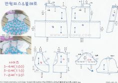 Collection of Korean net cutting diagram