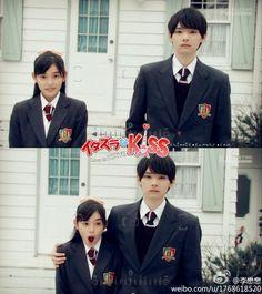 Itazura na Kiss - Naoki & Kotoko