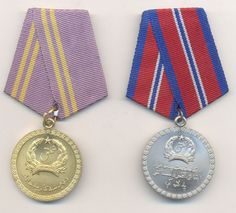 Afghanistan, 2 x Medals Good Services For The Maintenance Of Social Order,Khalaq