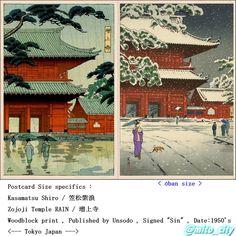 mito tanabata matsuri