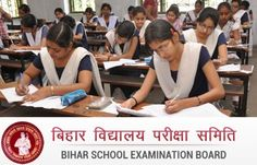 BSEB 10th Result 2016