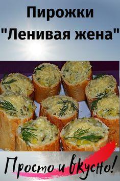 Russian Dishes, Russian Recipes, Borscht Soup, Unique Recipes, Ethnic Recipes, Beet Soup, Winter Food, Winter Meals