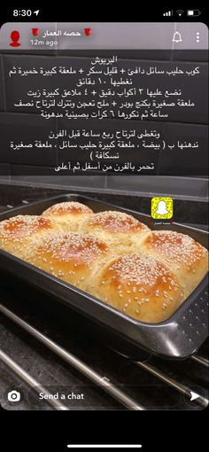 Easy Casserole Dishes, Cookout Food, Salty Foods, Ramadan Recipes, Arabic Food, Dessert For Dinner, Food Dishes, Food Videos, Food Processor Recipes